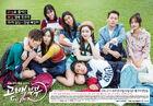 Go Back Couple-KBS2-2017-1