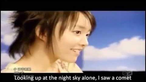 MV Younha - Houki Boshi (Comet) eng sub