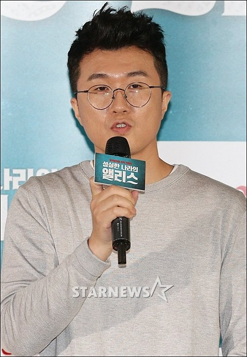 Ahn Gook Jin