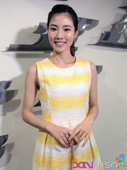 Yang Yong Cun