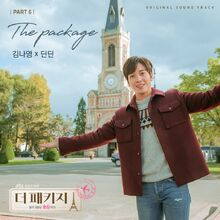 The Package OST Part6.jpg