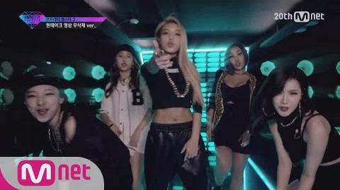 UNPRETTY RAPSTAR2 - Don't Stop
