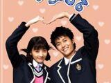 Delightful Girl Choon Hyang