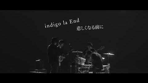 Indigo la End「悲しくなる前に」