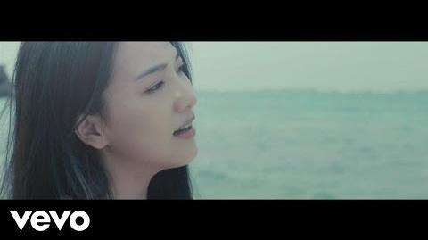 JY - Saigono Sayonara