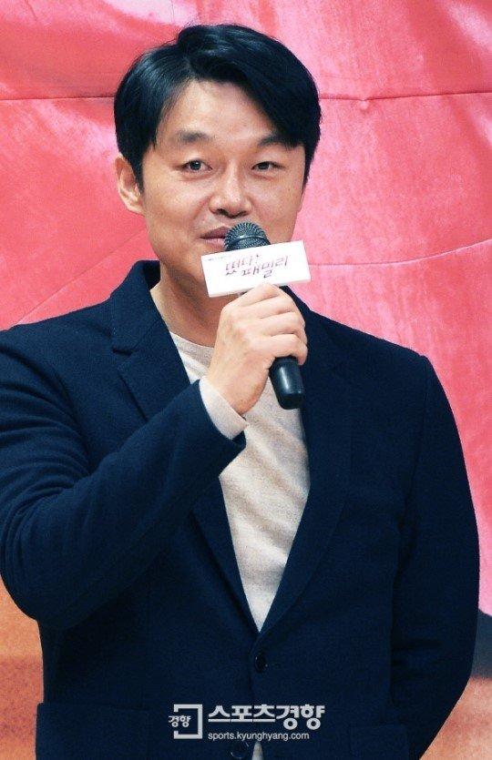 Joo Dong Min
