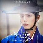 Love in the Moonlight OST Part3