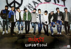 UP10TION10