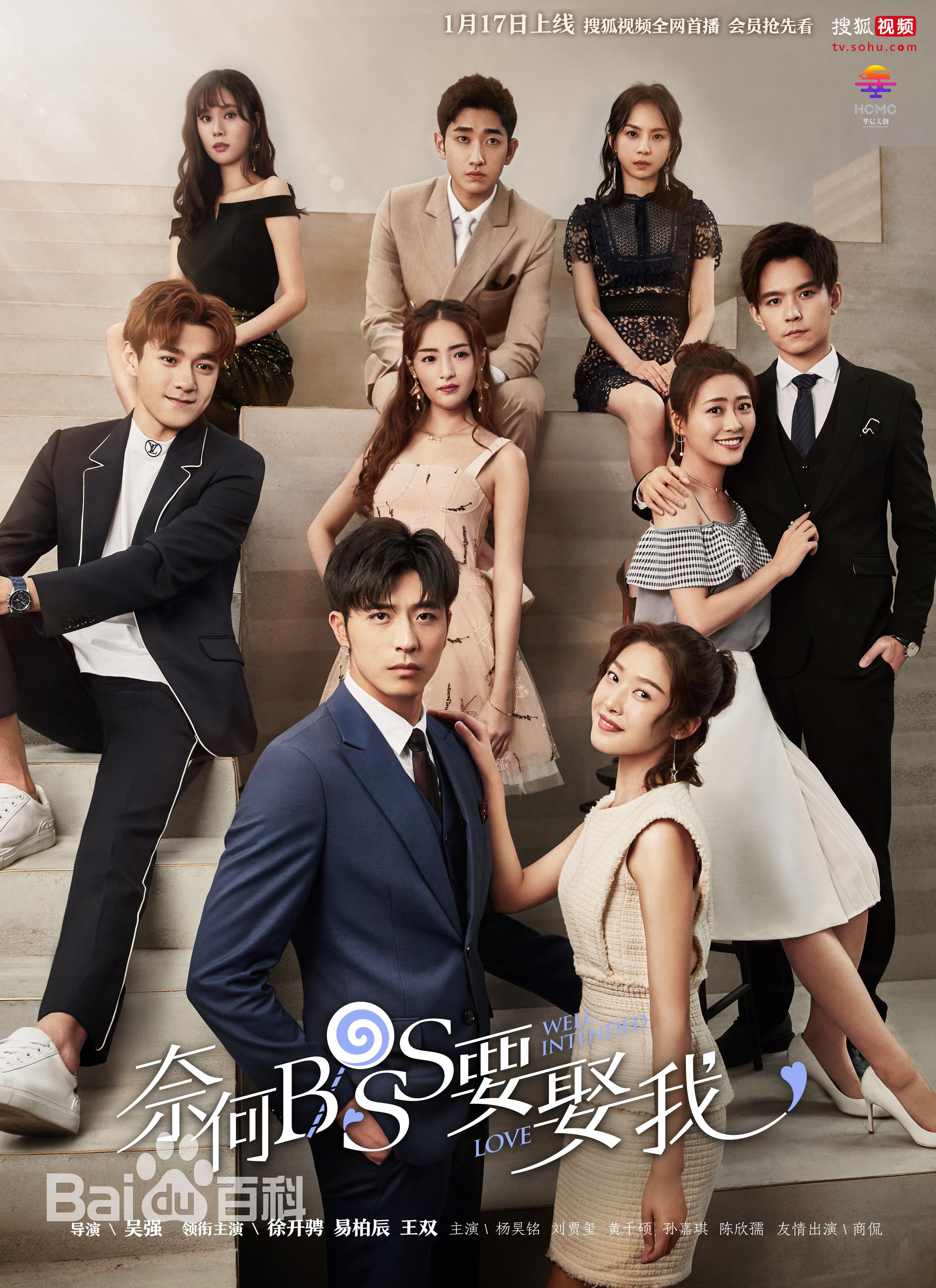 Well Intended Love Wiki Drama Fandom Includes an episode list, cast and character list, character guides, gallery, and more. drama wiki fandom