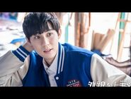 Lookism - Official Trailer