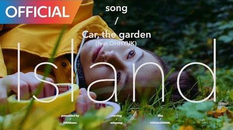 카더가든 (Car, the garden) - 섬으로 가요 (Island) (Feat