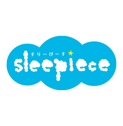 Sleepiece