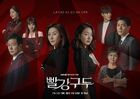 Red Shoes-KBS2-2021-01