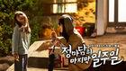 The Last Week of Madam Jung-KBS2-2017-02