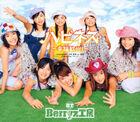 688px-Berryz happiness cd