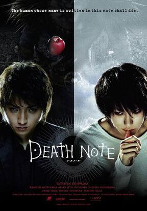 DeathNote movie1.jpg