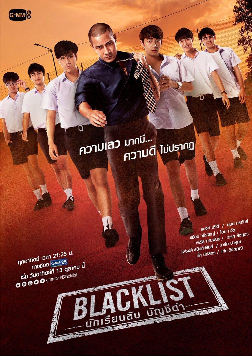 Blacklist: The Series