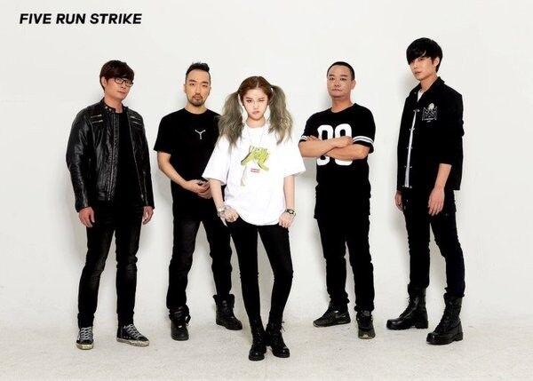 Five Run Strike1.jpg