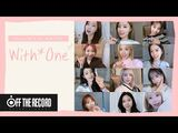 IZ*ONE 아케이드Ⅱ (ARCADE Ⅱ) Special EP With*One Self M-V