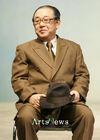 Shim Yang Hong002