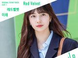 Start-Up (tvN) OST