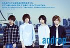 Androp4