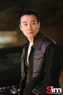 Uhm Tae Woong6
