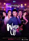 Wake Up The Series-2