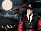 Arang and the Magistrate4