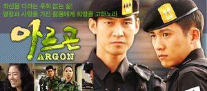 Argon (MBC)