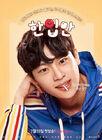 Just One Bite-NaverTV-2018-06