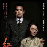 Wild Rose-Jiangsu TV-201705.jpg