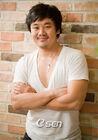 Kim In Kwon2