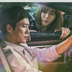 My Only One-KBS2-2018-01.jpg