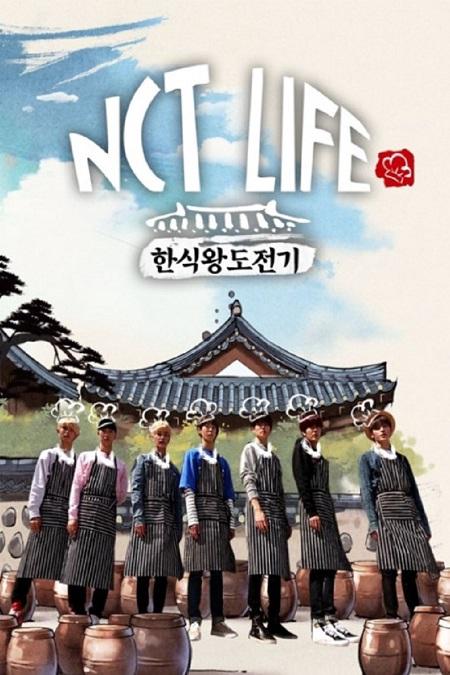NCT Life: Korean Food King Challenge