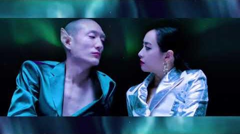 Victoria Song - Roof on Fire