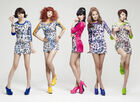 4minute 470344