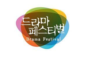 Drama Festival