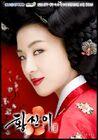 Hwang Jin Yi4