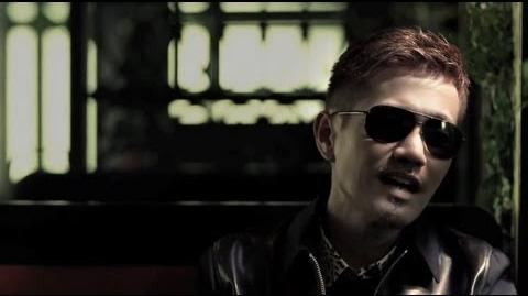 EXILE Flower Song