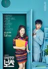 Sensitive Boss-tvN-2017-01