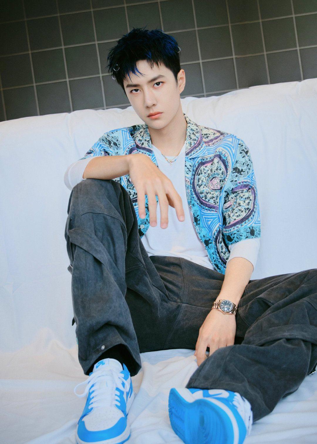 Wang Yi Bo