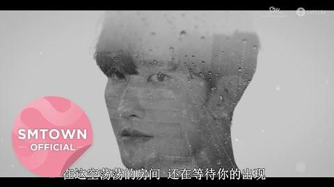 Zhou Mi - Empty Room (Chinese Ver.)