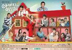 Father is Strange-KBS2-2017-3
