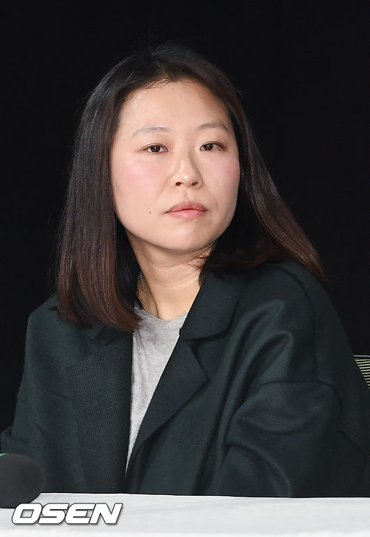 Jung Ji In (Directora)
