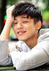 Yoo Ah In4