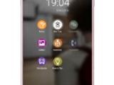 IrisPhone (DreadOut 2)