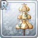 Retro Lamp.png