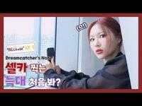 (ENG) -Dreamcatcher's Note- 'BEcause' 활동 비하인드 5편