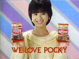 Television commercials in Eruowood/1980s